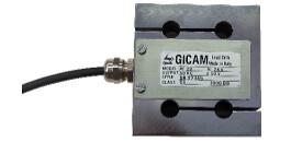 Tension load cell AF23